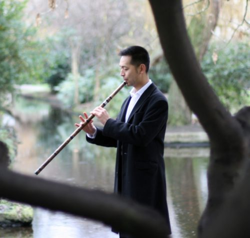 Bamboo Flute with Chinese Harp